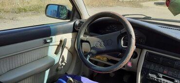1649 объявлений: Audi S4 2.3 л. 1991 | 286504 км
