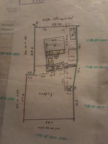 продаю немецкий дом. 4 комнаты + хоз. постройки, имеется газ, водопров в Бишкек