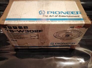 monitor pioneer - Azərbaycan: Pioneer