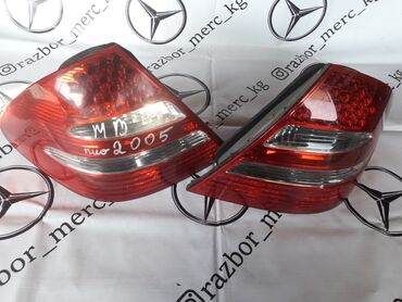 запчасти на мерседес w211 в Кыргызстан: Mercedes-Benz задние плафоны на мерседес w211 оригинал авангард не
