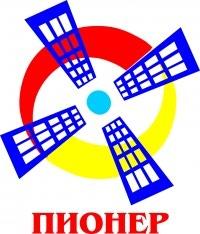 Официальный представитель торговой в Бишкек