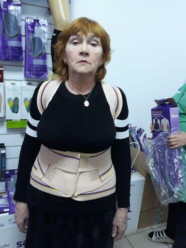 50 объявлений: Продается ортопедический корсет реклинатор для поддержки позвоночника