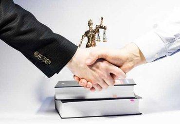 Юридическая помощь от в Бишкек