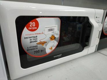 Микроволновка Техномир  цвет белый. цена с доставкой 4200