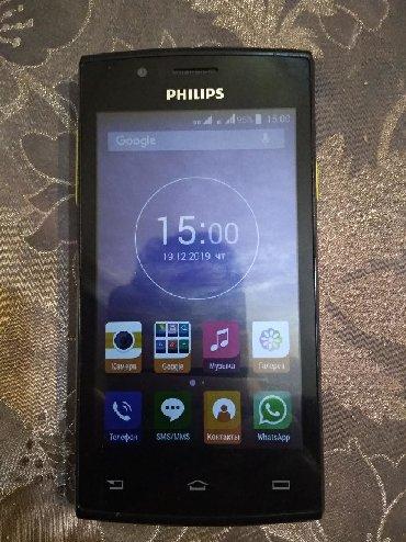 Philips telefon - Azərbaycan: Yeni kimidir,açılmayıb,təmirə ehtiyacı yoxdur.Əla işləyir.Ön və arxa k
