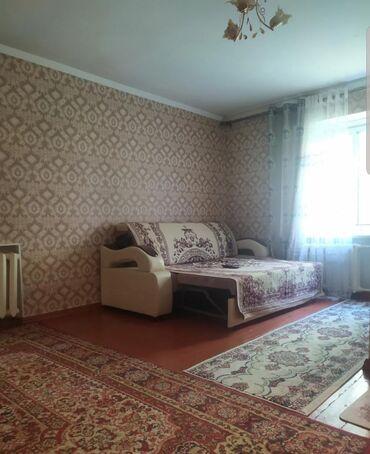 квартира берилет аламедин 1 in Кыргызстан | БАТИРЛЕРДИ УЗАК МӨӨНӨТКӨ ИЖАРАГА БЕРҮҮ: 1 бөлмө, 35 кв. м