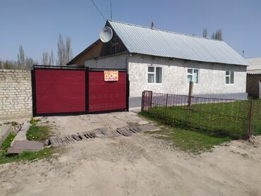 Продажа домов 150 кв. м, 5 комнат, Свежий ремонт