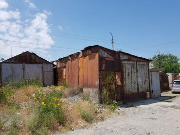 Гаражи - Кыргызстан: Продаю большой металлический гараж в 11 мкр Продаю гараж под СТО