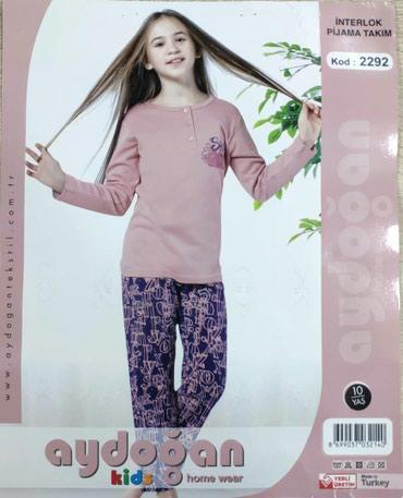 Пижамы на мальчиков и на девочек (7-12) в Бишкек