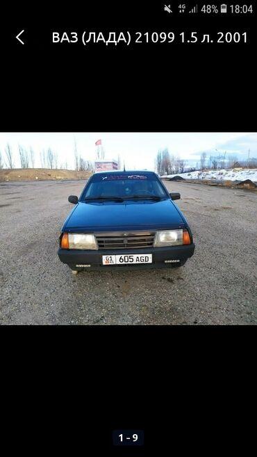 ВАЗ (ЛАДА) 21099 1.5 л. 2001