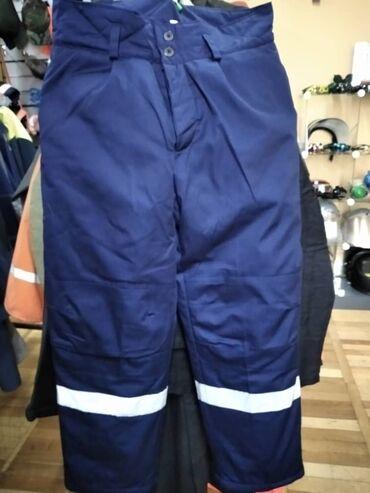армейский куртка в Кыргызстан: Брюки утепленные, зимниеразмеры от 46 до 52рабочие спецодежда костюм