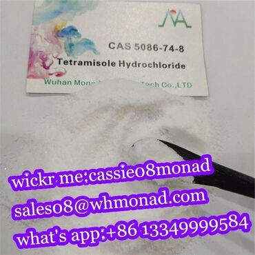 Tetramisole Hydrochloride cas 5086-74-8Pls contact us for more