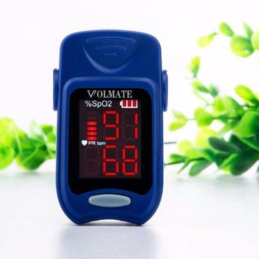 Пульсоксиметр, для измерения пульса и кислорода в крови. в Бишкек