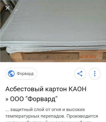 ad-image-43987687