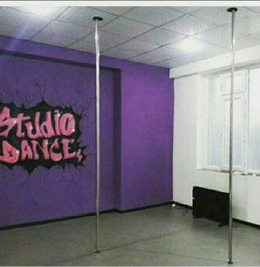 Сдается в аренду танцевальный пилонный зал( для занятий pole dance)2