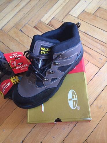 - Azərbaycan: Оригинальные ботинки фирмы Миллер. В продаже они очень дорогие. Все р