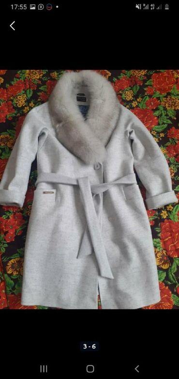 Купила в Москве за 16 тысяч рублей, один раз одела, почти новый