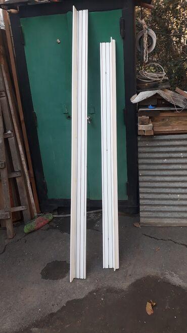 Qarnizlər satılır biri 2 metr,o biri isə 1m 75 sm