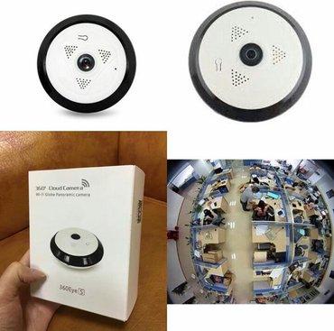 Bakı şəhərində Ip camera panoramik 360 görüntü telefonla qoşulub izləyə bilirsiz isti