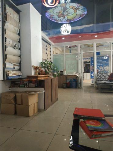 Продаю или меняю на авто бутик 50 м2 на в Бишкек
