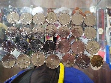 Другие предметы коллекционирования в Кыргызстан: Полный набор Бородино 1812 год монеты 2,5,10 рублей