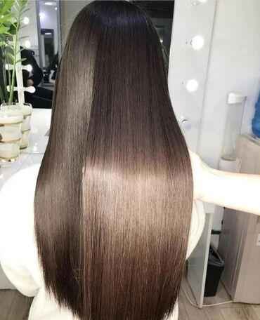 биозавивка волос бишкек in Кыргызстан | ИГРУШКИ: Парикмахер | Выпрямление | С выездом на дом, Бесплатные стрижки