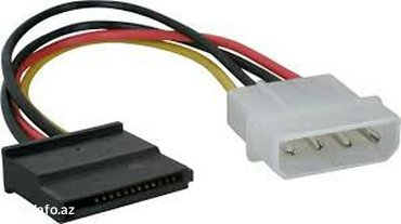 Bakı şəhərində Molex ide to serial ata power adapter cable (single) 50 ed var