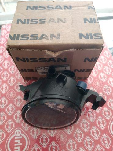 pulsar - Azərbaycan: Nissan Renault dumalnisi.original.bir cütdü heç istifadə edilməyib