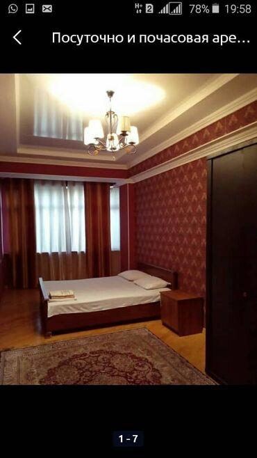 вип бишкек in Кыргызстан | SIM-КАРТЫ: 2 комнаты, Душевая кабина, Постельное белье, Кондиционер, Без животных