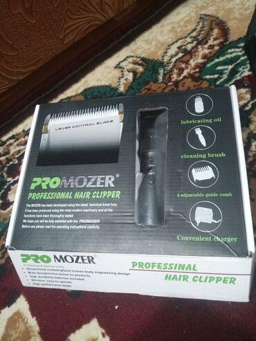 Машинка для стрижки волос Promozer новая пользовался неделю
