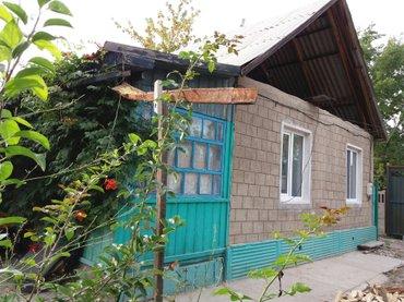 Продаю дом в Каинды