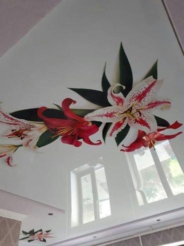 Натяжной потолок любой сложности в Араван