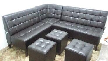 диван др в Кыргызстан: Продаю мягкий уголок для офиса или др. Материал кожзам.Идеальное