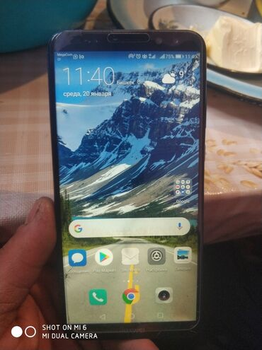 Huawei d2 0082 - Кыргызстан: Huawei mate 10 lite 4/64 все работает  Сенсор желательно поменять