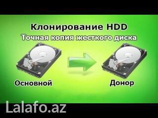 диски опель зафира в Азербайджан: Mәlumatın hdd diskdәn-diskә kopyalanması(zerkal) ghost apparatında