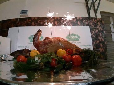 Готовые блюда, кулинария - Кыргызстан: Козу гриль14-16 кгИспеченный по самому изысканному рецепту, наш