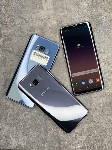 Рассрочка на телефон - Кыргызстан: Б/у Samsung Galaxy S8 64 ГБ Синий