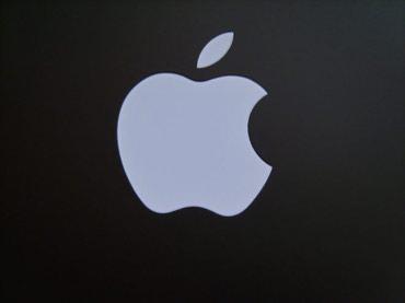 Zamena radiatorov otopleniya - Азербайджан: Apple MacBook-ların təmiriRemont MacBook Pro-Retina Remont MacBook Pro