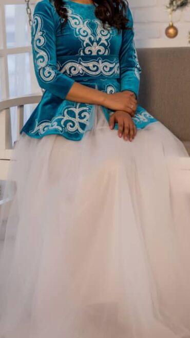 Национальное платье, состояние хорошее, обращаться на Вотсап