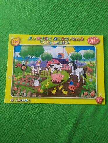 Farma krava - Srbija: Drvene puzzle, NOVE:- farma 280,00 dinara- Miki Maus i Vini Pu, po