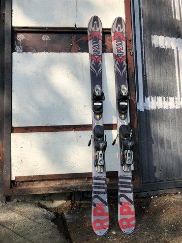 Decije skije - Srbija: Skije mnogo dobro  Visina 148cm