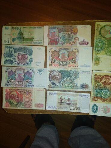 Купюры - Кыргызстан: Бумажные.деньги с?