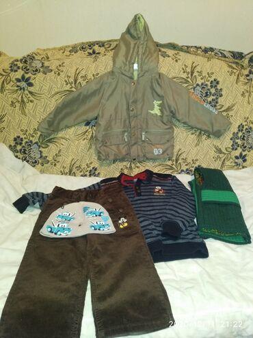 шапка верхняя одежда в Кыргызстан: Продаю детские вещи: куртка Деми на этикетке написано 23 месяца