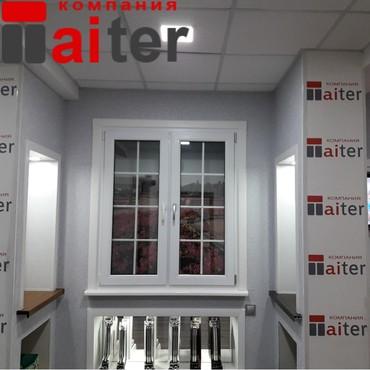 Пластиковые окна Salamander 2DL СтандартПрофильная система:60мм (3-x