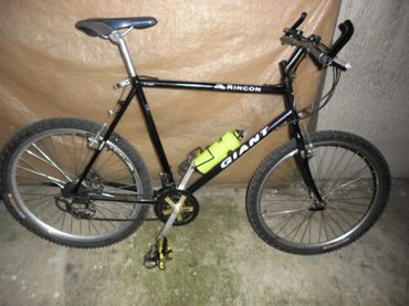 Bicikl MTB Giant, Made in the Usa, muski, 18 brzina,Gume Ritchy,duple - Beograd