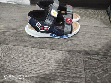 Продаю сандали гномик 23 размер