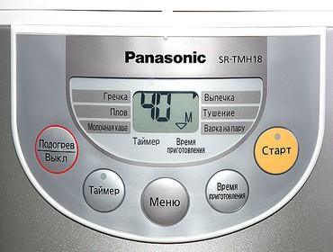 Panasonic SR-TMH18LTW 4,5 л-новая в Бишкек