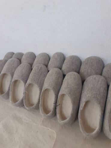 4 объявлений: Домашние тапочки из натурального войлока. Бесшовные и очень удобные