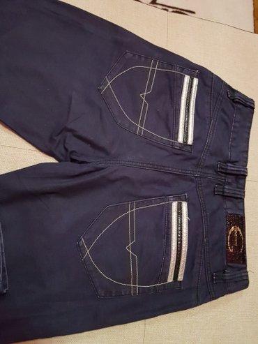 Мужские брюки 30 размера в Лебединовка