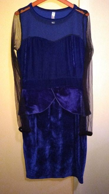 Nova! haljina, kraljevsko plavo, univerzalna, do listova je, ima - Smederevska Palanka